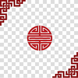 red logo, China Chinese New Year Pattern, Chinese New Year red border PNG clipart