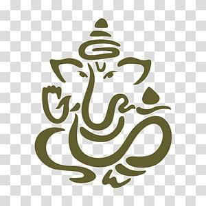Ganesha , Ganesha Hinduism Shiva Ganesh Chaturthi Om, ganesha PNG