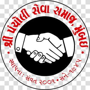 Shree Pancholi Seva Samaj The Samaja Mahila Mandal Copyright 2016 Logo, mumbai PNG clipart