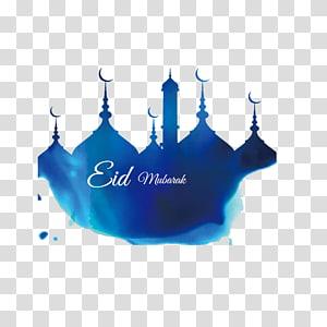 Ramadan Eid Mubarak Mosque Illustration, Blue building Corban watercolor, Eid Mubarak graphic PNG clipart