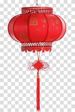 red Chinese paper lantern, Lantern Festival Chinese New Year Paper lantern, Chinese New Year Lantern PNG