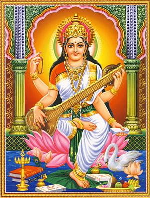 Krishna Shiva Ganesha Saraswati Basant Panchami, hindu PNG