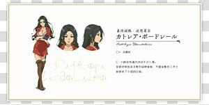 Violet Evergarden Model sheet Anime Character Gilbert Bougainvillea, Anime PNG