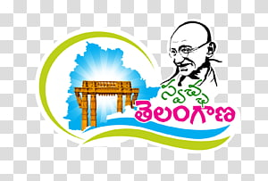 Hyderabad Government of Telangana Adilabad district Telugu Sammakka Saralamma Jatara, telugu PNG