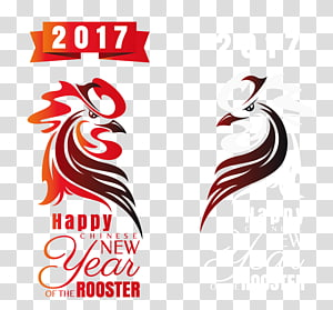 Rooster Chinese New Year Greeting card New Year card, Happy New Year 2017 Year of the Rooster PNG clipart