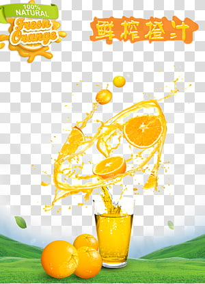 Orange juice Smoothie Milkshake, Orange juice PNG