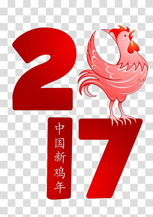 Chinese New Year Rooster Chinese calendar Chinese zodiac, Chinese New Year of the Rooster PNG clipart