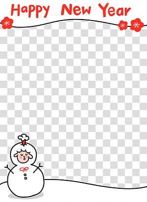 ribbon holiday s,happy new year,happy,new,year PNG clipart