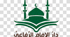 Islam Logo Mosque, Islam PNG clipart
