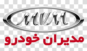Car graphics Modiran Vehicle Manufacturing Company Logo , car PNG clipart