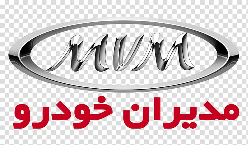 Car graphics Modiran Vehicle Manufacturing Company Logo , car PNG