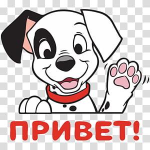 Dalmatian dog Sticker Telegram YouTube 101 Dalmatians, youtube PNG